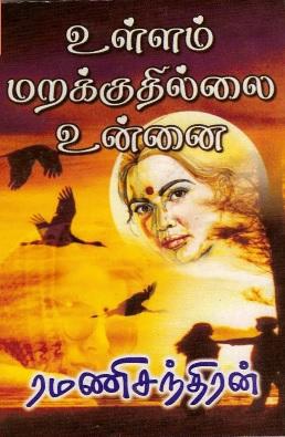 World link book 3 pdf download