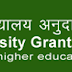 Scholarships - Ishan Uday and National Fellowship for OBC Candidate < 10.02.2015