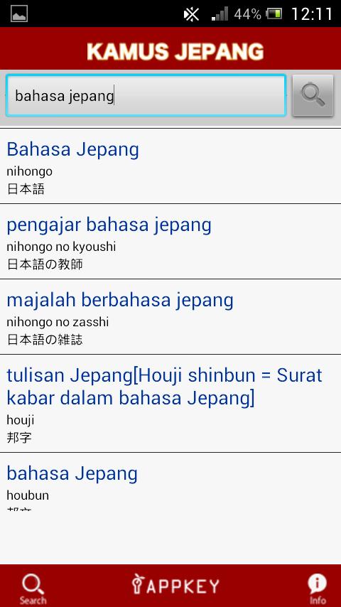 kamus bahasa jepang indonesia appkey