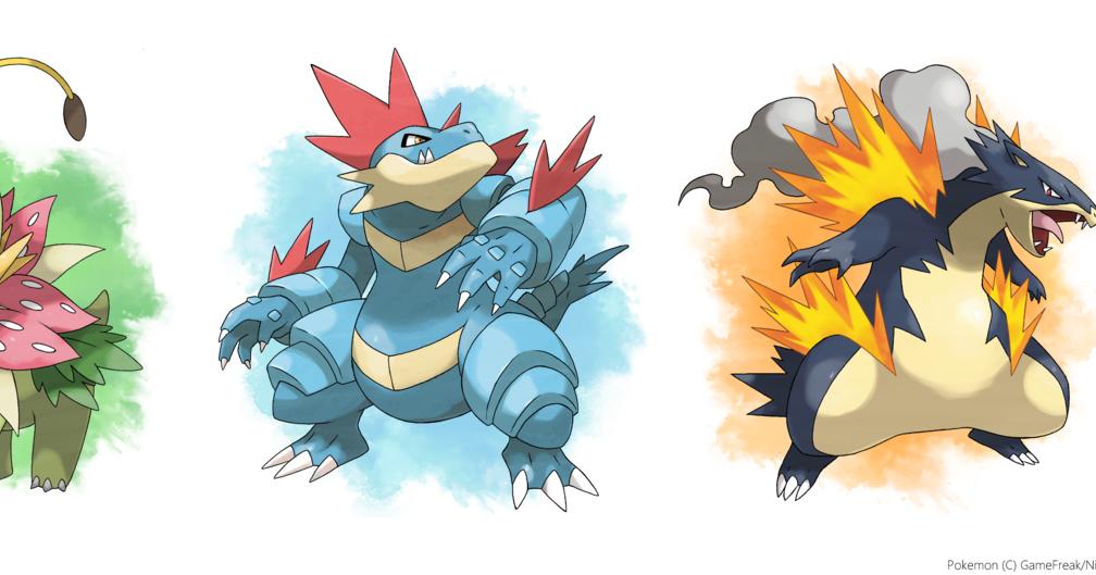 New Pokemon X Mega Evoluciones Para Colorear