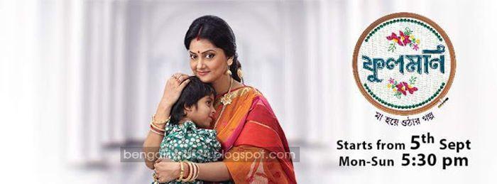 Phulmoni, Zee Bangla, Bengali serial