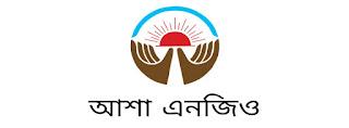 Asha NGO job circular 2019, আশা এনজিও নিয়োগ বিজ্ঞপ্তি ২০১৯