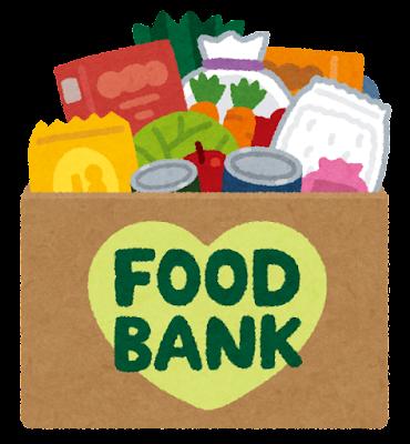 フードバンクへ寄付された食品のイラスト