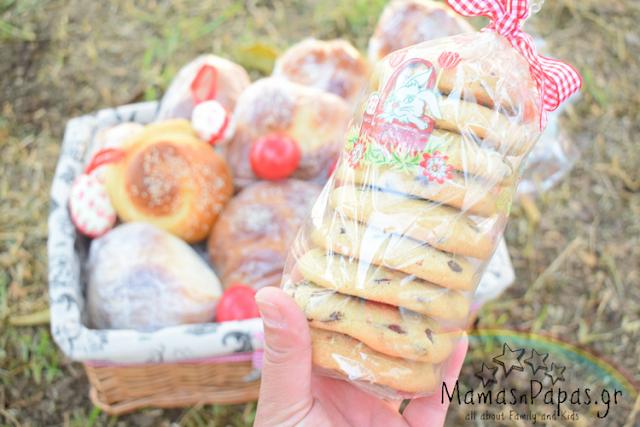 Πασχαλινά Cookies