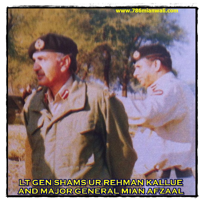 LIEUTENANT GENERAL SHAMS UR REHMAN KALLUE