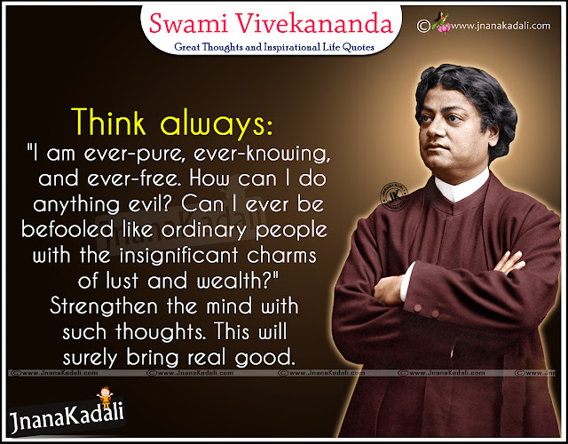Swami Vivekananda Inspirational Quotes about thinking Goal ...