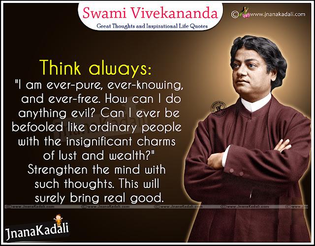 Vivekananda Telugu Quotes Wallpapers Swami Vivekananda Inspirational Quotes About Thinking Goal