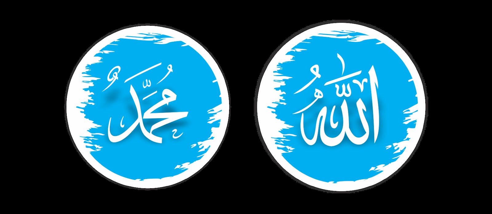 Kaligrafi Allah Muhammad Free Agen87