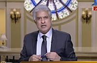 برنامج العاشرة مساءاً 4-2-2017 وائل الإبراشى - قناة دريم