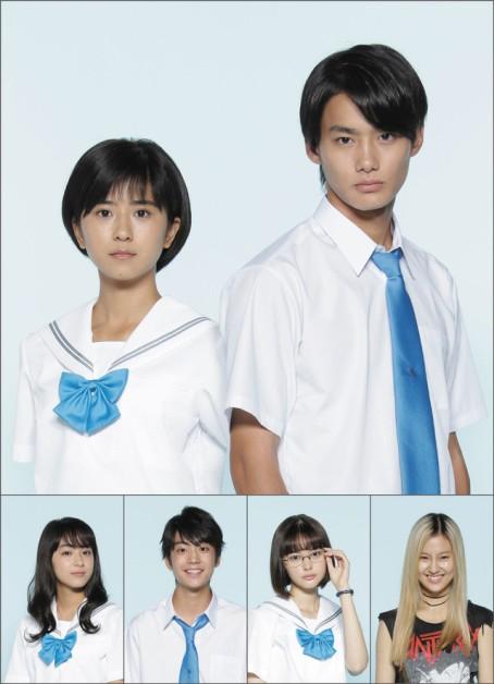 http://www.yogmovie.com/2017/12/sakurada-reset-part-1-sakurada-risetto.html