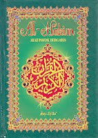 http://ajibayustore.blogspot.co.id/ AL-HAKIM - AL-QUR'AN Ayat Pojok Bergaris