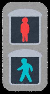 歩行者用の信号機のイラスト(LED・赤)
