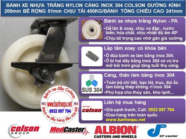 Bánh xe đẩy inox 304 Colson phi 200 chịu lực 450kg | 4-8499-824-BRK3 www.banhxepu.net