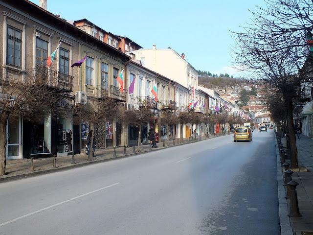 Calle principal de Veliko Tarnovo