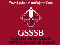 GSSSB Recruitment for 92 Various Posts 2018 (OJAS)
