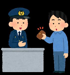 落とし物を届ける人のイラスト(警察)