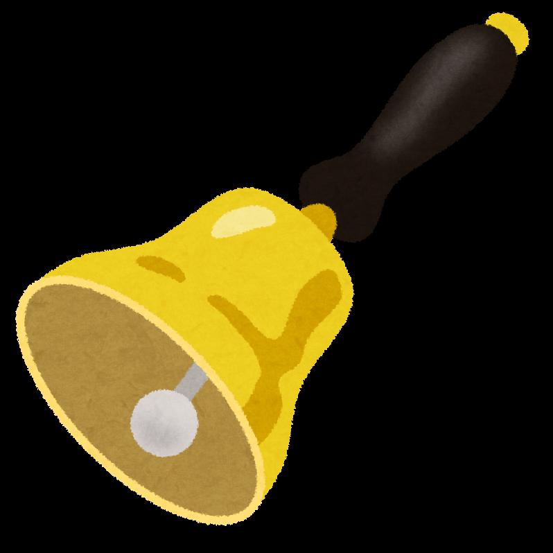 ハンドベルのイラスト クリスマスソングや賛美歌などで使われる鈴のついた楽器、金色のハンドベル(イ
