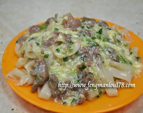 香港牛肉河粉