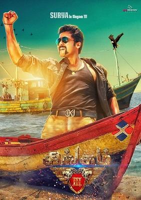 Singam 3 (2017) Tamil HQ DVDScr x264 1.34GB