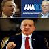 Α-ΠΙ-ΣΤΕΥ-ΤΟ! ΤΟ ΑΠΕ μετέδωσε ...ανύπαρκτες δηλώσεις Ερντογάν που απάντησε ο ...Κοτζιάς