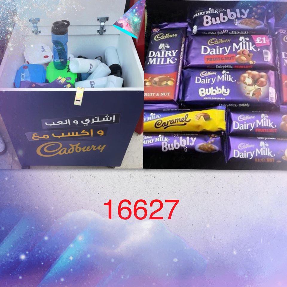 عروض بنده ماركت التجمع الخامس من 1 سبتمبر حتى 5 سبتمبر 2018 العودة للمدارس