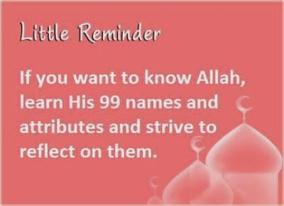 To Know Allah