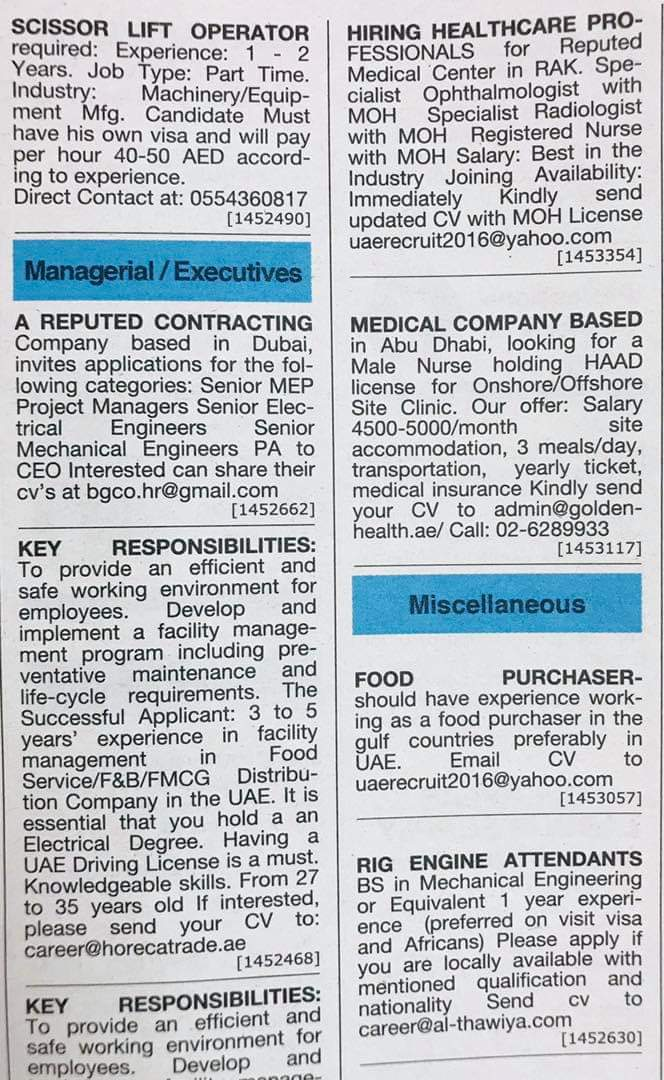 Korean Company Vacancy