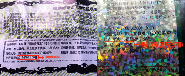 obat kuat pria wu bian li viagra china asli original obat