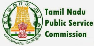 What is TNPSC?what is the Official website Of tnpsc??Where do I see theResult???
