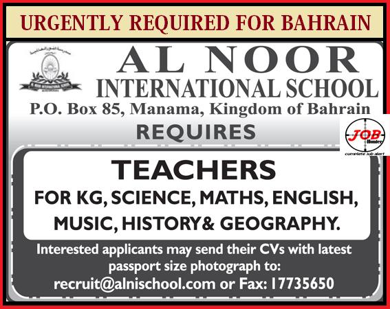 Urgent Job Hiring In Bahrain
