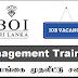 Management Trainees - இலங்கை முதலீட்டு சபை.