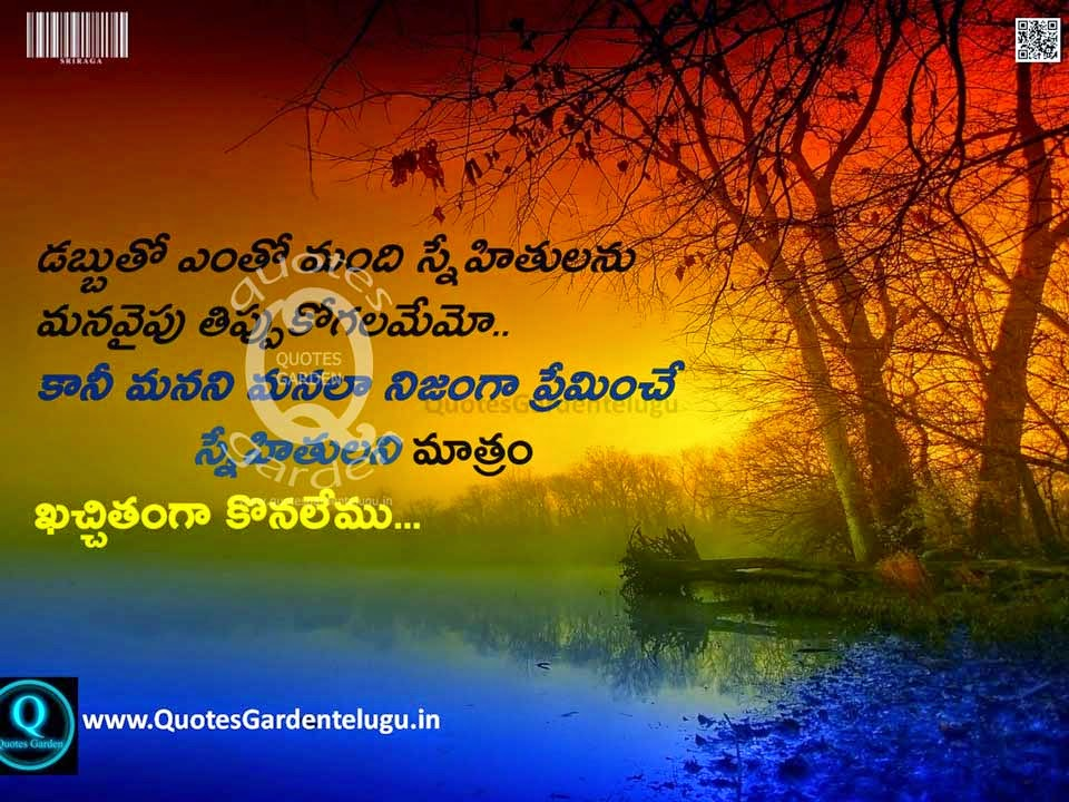 Top Telugu Friendship and life Quotes with Beautiful 1804152 HDwallpapers images