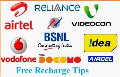 Vodafone Idea Aircel BSNL Airtel Sim Se Emargency Talk Time Loan Kaise Le