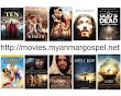 Christian Movies Collection 001