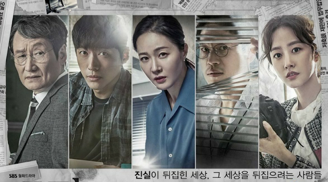 Download Drama Korea Falsify Batch Subtitle Indonesia