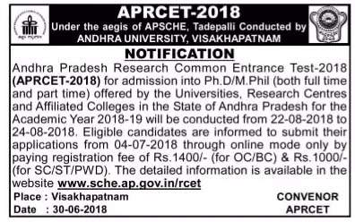 APRCET 2018 Notification