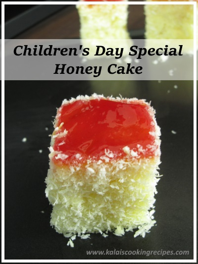 Honey Cake Childrens Day Tasty Indian Bakery Style Honey Cake