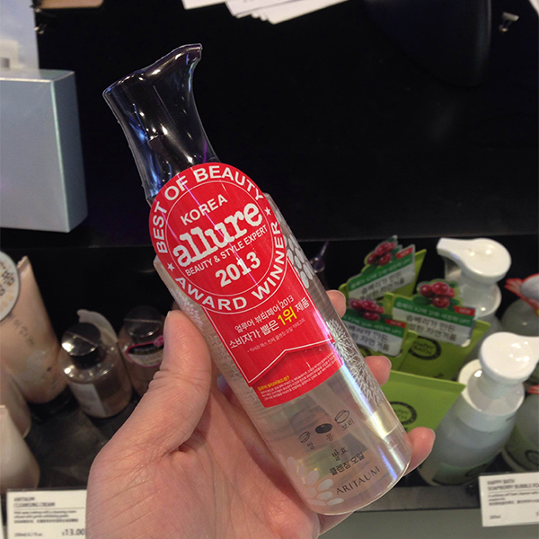 Award-winning facial cleansing oil at Aritaum in Aberdeen Centre in Richmond, BC