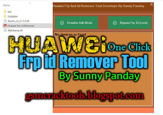 إزالة حساب frp لاجهزة هواوي الحديثة Huawei One Click Frp id Remover Tool For All Huawei Latest Model