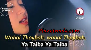 Ya Thoibah Nisa Sabyan Mp3