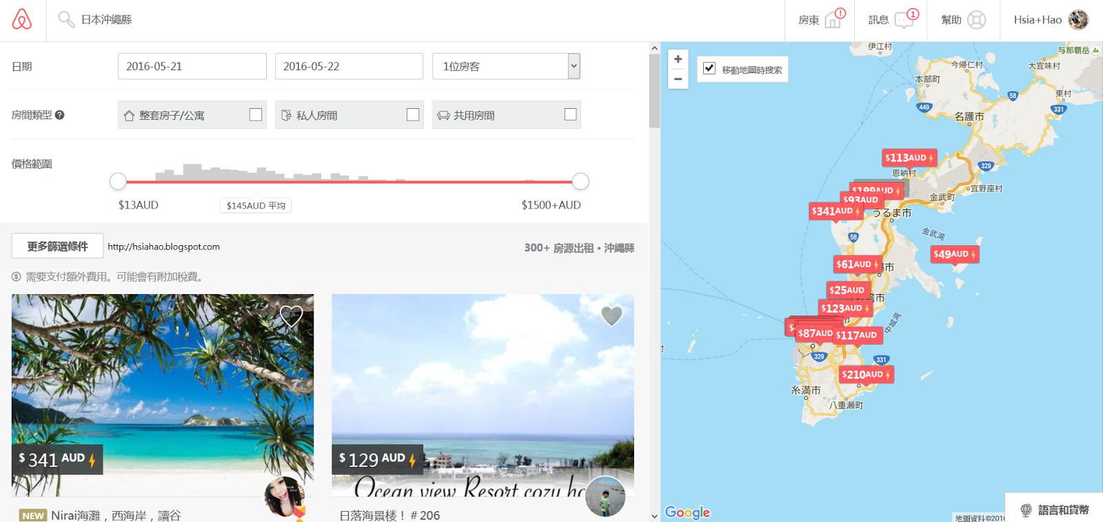 airbnb-住宿-訂房網站-比價平台-推薦-自由行-旅遊-booking-agoda-hotels-expedia