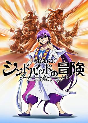 Magi: Sinbad no Bouken [05/05] [HD] [MEGA]