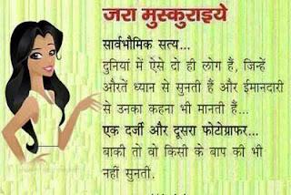 Bittu Sharma