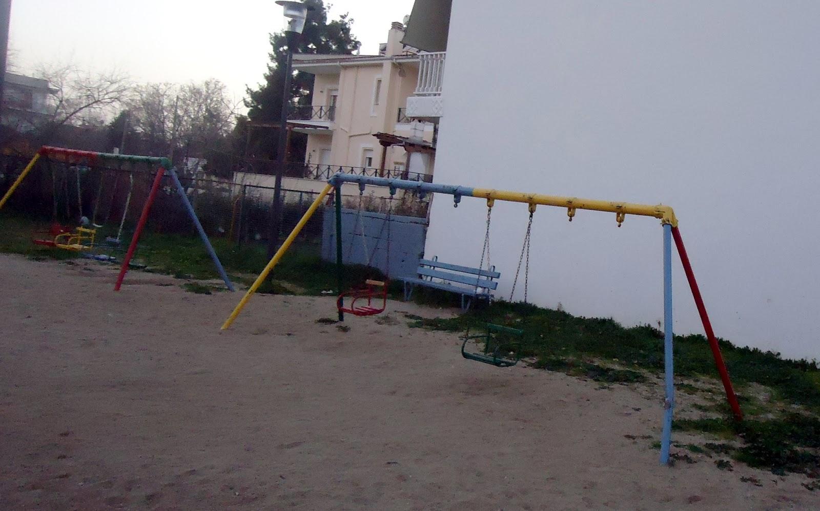 8b77565ee82 ΠΡΑΣΙΝΗ ΠΟΛΗ: Παιδική χαρά στη περιοχή Αβέρωφ