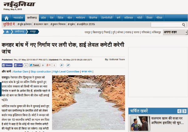 http://naidunia.jagran.com/chhattisgarh/raipur-stop-kanhar-dam-new-construction-high-level-committee-shall-examine-364060