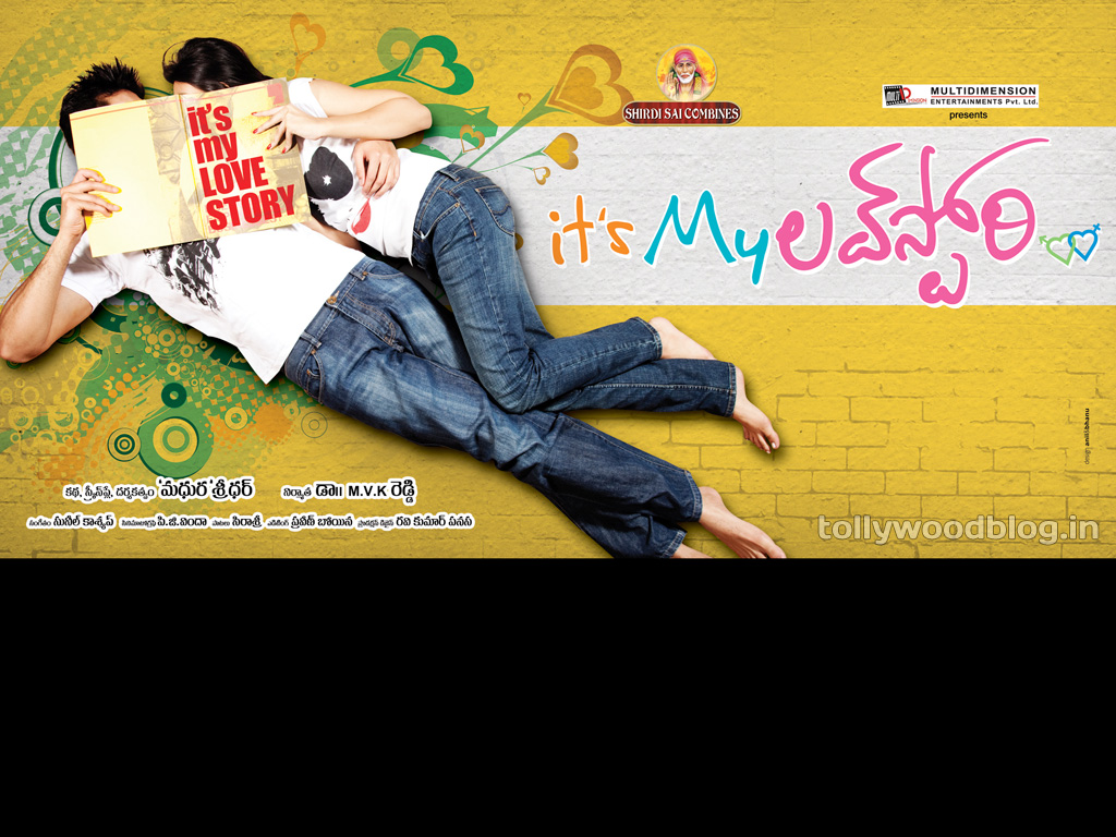 ITS MY LOVE STORY First Look Teaser Wallpapers