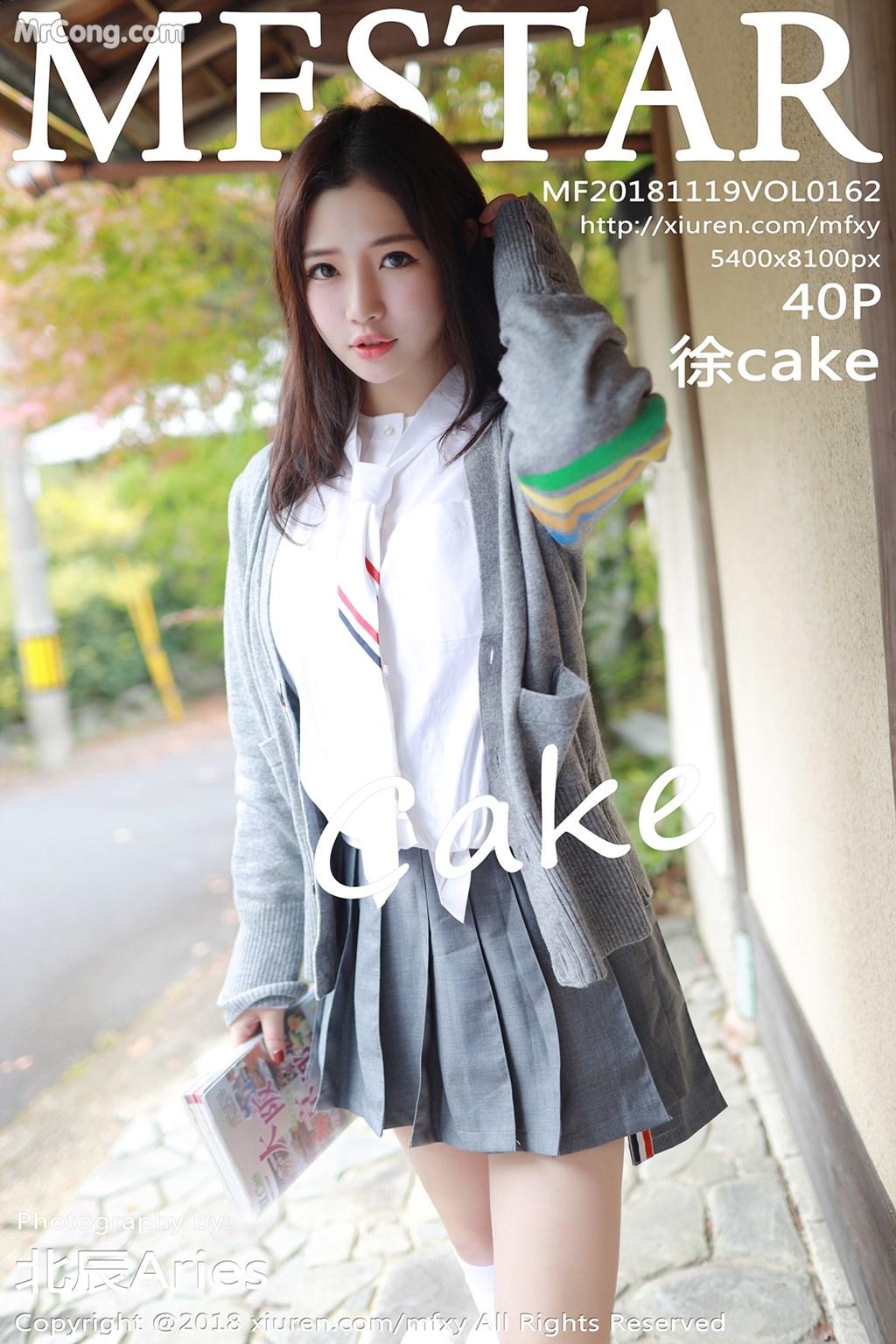 MFStar Vol.162: Người mẫu Xu Cake (徐cake) (41 ảnh) - Trang 2 trên 4