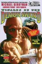 Wizards of the Demon Sword 1991