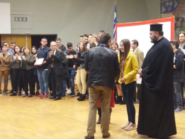 Διακρίθηκε σε διαγωνισμό για τον Ποντιακό Ελληνισμό το Γυμνάσιο Μακρυγιάλου