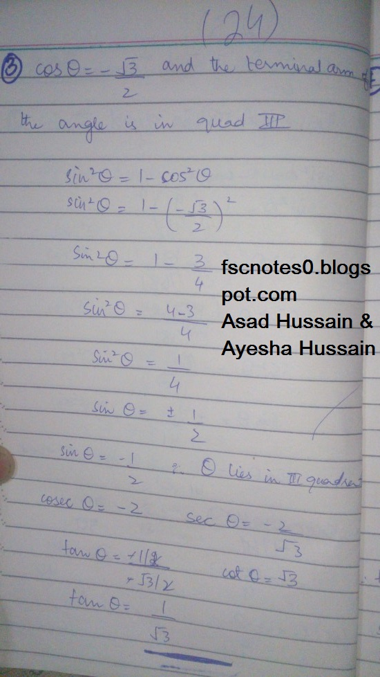 FSc ICS FA Notes Math Part 1 Chapter 9 Fundamentals of Trigonometry Exercise 9.2 Question 4 by Asad Hussain & Ayesha Hussain 1